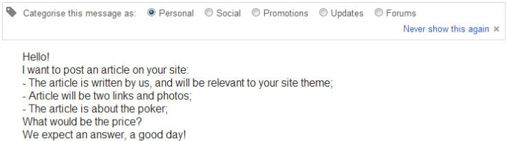 link email outreach bad template example